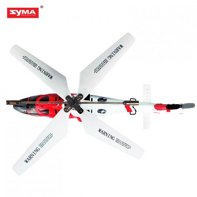 Helikopter Ratunkowy Syma RC S111G prezenty dla dzieci