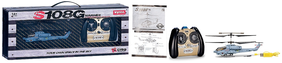 Helikopter RC Syma 108G Cobra - prezent dla faceta