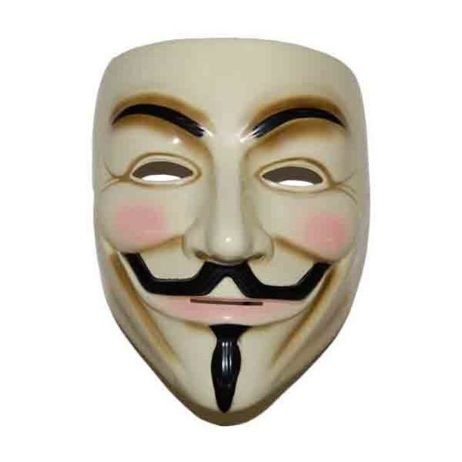 Picture of Maska V Guy Fawkes