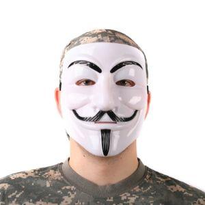 Picture of Maska Anonymous - Biała