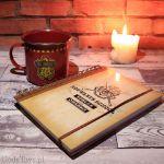 Harry Potter – Notes Hogwartu na Czary i Uroki prezent dla niej