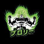 Torba Sportowa Dragon Ball – Broly torba sportowa anime